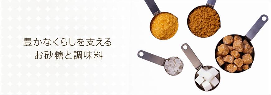 大日本明治製糖株式会社
